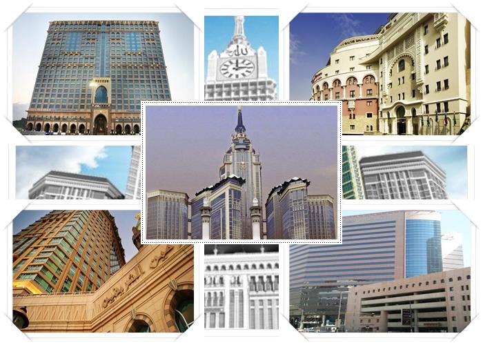 Hotels to Stay in Makkah